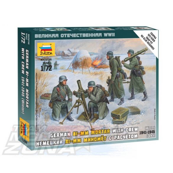 Zvezda German 80 mm Mortar w/Crew - makett